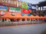 Baldacchino di lusso all'ingrosso 2016 della tenda di cerimonia nuziale di Guangzhou