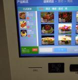 Máquina expendedora de la nueva comida del estilo 2016 con alta calidad