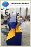Tesoura conduzida hidráulica Q43-1200 do jacaré