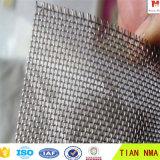 貿易保証の明白な織り方304の金網