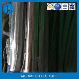 Rostfreies nahtloses Stahlrohr (304 316 304L 316L)