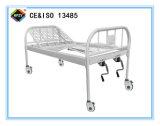 (A-137)ワイヤー網のベッドの表面が付いているプラスチックによって吹きかけられる二重不安定な病院用ベッド