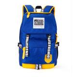 Schulter-Beutel-Rucksack-School-Schultaschen-große Kapazitäts-Arbeitsweg-Beutel-Computer-Beutel