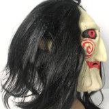 Canival realistische ehrfürchtige Schablonen-volle Hauptlatex-Grausigkeit-Schablone für Halloween-Tag