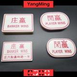 Акриловые банкошет отметки игр таблицы казина Baccarat/кнопка установленное Ym-dB04 торговца отметки игрока
