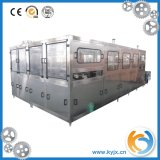 Qgf Keyuan Company에서 시리즈 Barrelled 물 기계장치