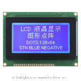 Zeichen negative Stn blaue LCD Baugruppe