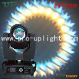 ديسكو خفيفة [230و] متحرّك رئيسيّة حزمة موجية مرحلة ضوء