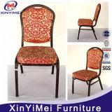 Китайский античный алюминиевый стул для гостиницы