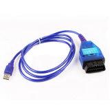 2012年のVAG Kkl USB+Fiatecuscan/VAG Kkl 409+Fiatecuscan