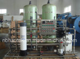 L'acqua industriale del RO di uso depura la macchina