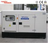 120kw/150kVA 침묵하는 Perkins 힘 디젤 엔진 발전기 세트 (HF120P2)
