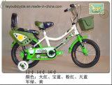 Le vélo du gosse Ly-C-037 pour des enfants libèrent le jeu