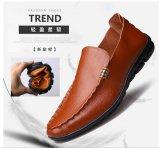 2016の方法人の革靴の人の靴の人の服靴