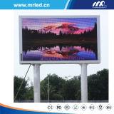 Rideau extérieur polychrome en P31.25mm annonçant l'écran d'affichage à LED