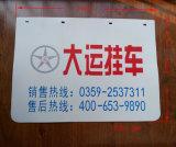 GummiAutoteil-Schmutzfänger/Auto-Schutzvorrichtung