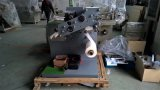 Hx-320fqの自動印刷されたラベルのカッター機械(水平)