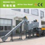 China fabricante profesional de la venta lavadora PE PP