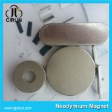 Aimants permanents N45 de gestionnaires de néodyme de boucle de néodyme