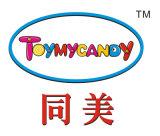 Juguete plástico de destello de Shantou de la flor de loto con el caramelo