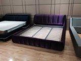 Beroom 현대 가죽 침대
