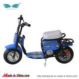 流行のBest Quality 350W Kid Mini Electric Scooter