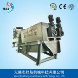 Machine de asséchage de presse à vis de cambouis de rendement élevé