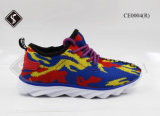 多彩なChilidrenは偶然靴に蹄鉄を打つ