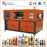 Precio de la máquina del soplo manual de la botella del animal doméstico del estiramiento que moldea