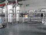 Система RO автоматического Ce стандартная/система водоочистки обратного осмоза