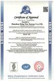 低価格の高性能18V110W Flexibeの太陽電池パネル