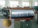 ビールイーストのための高品質のドラム乾燥機