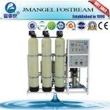 Langes Qualitätsgarantie-Edelstahl-Ozon-Wasser-System