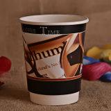 10オンスダブルウォールペーパーコーヒーカップ