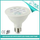 110V 12W E27 PAR30 LED 스포트라이트 온난한 백색