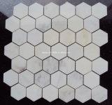 六角形の白い大理石のモザイクおよびモザイク・タイル