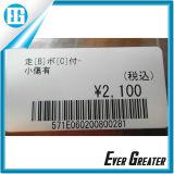 Étiquette exprès de feuille extérieure d'impression thermique de transport d'International