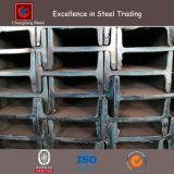 Personalizzare il segnale d'acciaio (INP. IPE, HEA, HEB)