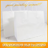 白いクラフト紙のCmykの色刷の習慣によって印刷されるクラフト紙袋(BLF-PB345)