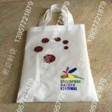 Sacchetto di acquisto non tessuto, sacchetto tessuto, sacchetto del cotone, sacchetto della tela di canapa
