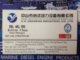 Selo do óleo 61500010100 de Cranshaft do motor Diesel de Weichai Steyr Wd615