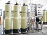 equipo puro del tratamiento de aguas de la venta caliente industrial 1000lph