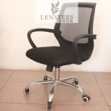 Rl882 최신 판매 사무실 의자 가격