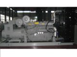 パーキンズエンジン500kVAのディーゼル発電機とのEPA Tier3公認60Hz