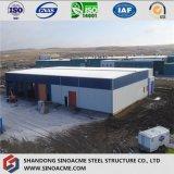 工業団地の倉庫のための鋼鉄プレハブの建物