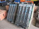 32-48キャビティプラスチック注入ペットプレフォーム型か型