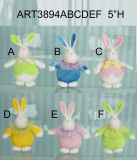 """5 """" [ه] أرنب مع جذّابة قبّعة [إستر] زخرفة [جفت-3سّت]"""