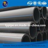 Трубопровод полива полиэтилена высокой плотности большого диаметра пластичный