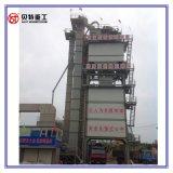 tambor secador del 1.8m de los x 7m planta de mezcla caliente del asfalto de la mezcla de 120 t/h con la emisión inferior
