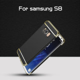 Samsung S8/S8+のための電気めっきする及び油性ペイントの電話箱3部